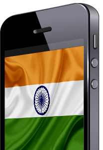 Enjoy our best India long distance rates from your landline or cell phone!
